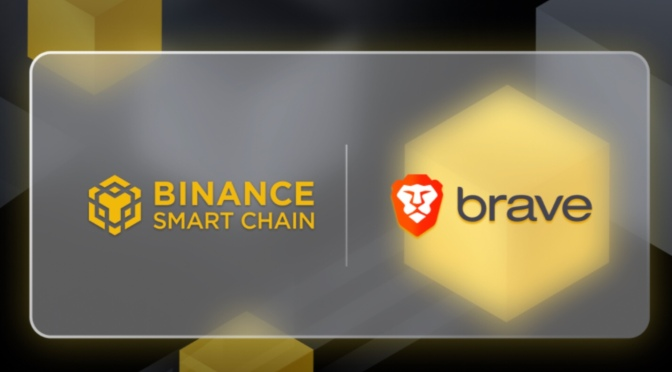 BAT joins the Binance Smart Chain (BSC)